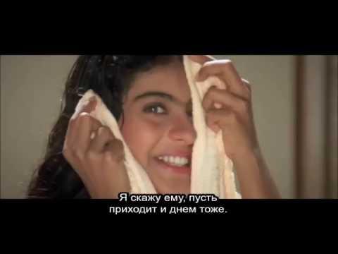 Непохищенная невеста (1995) смотреть онлайн бесплатно