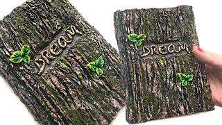 DIY paper mache notebook decor |  Imitation wood bark