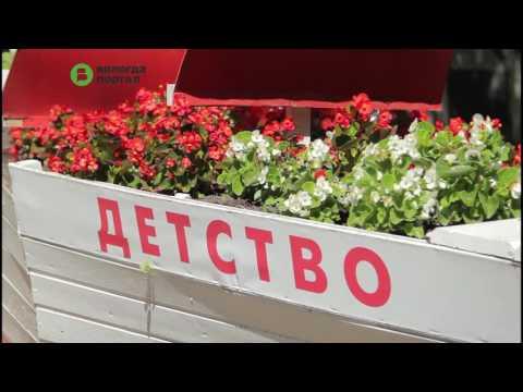 Корабль под алыми парусами и поляна сказок – школа № 5 присоединилась к конкурсу «Цветущий город»