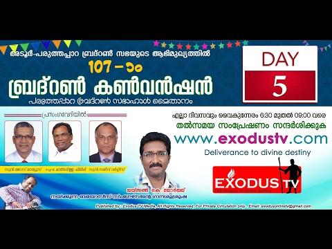 Adoor Paruthapara Brethren Convention 2017 [Day-5]