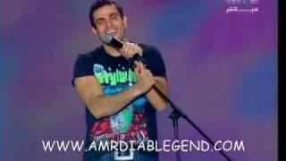 amrdiab concert dubai 2005 re7et el7abayeb