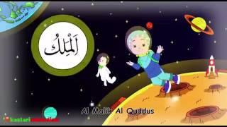 99 имен Аллаhа для детей