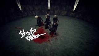 Repeat youtube video 백퍼센트(100%) 심장이 뛴다(Beat) M/V (Dance ver.)