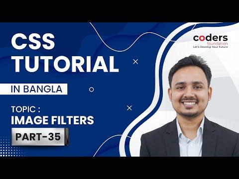 CSS Bangla Tutorial / CSS3 Bangla Tutorial [#35] Image Filters thumbnail