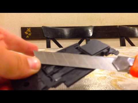 Как занизить модельку приоры