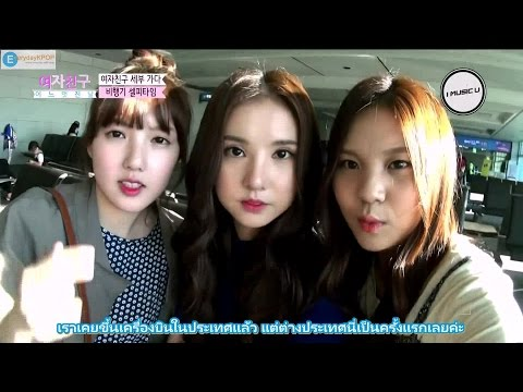 [ซับไทย]  G-Friend - One fine day EP1 Thai sub