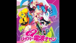IOSYS - あわだっちゃ☆パニクリバニラ (Bubbly☆Vanilla Panic)