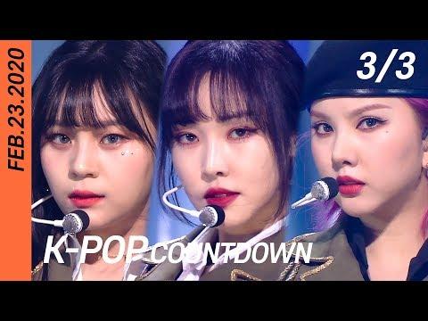 [FULL] SBS K-POP Countdown (3/3) | EP1035 (20200223) | PENTAGON, iKON, GFRIEND, THE BOYZ