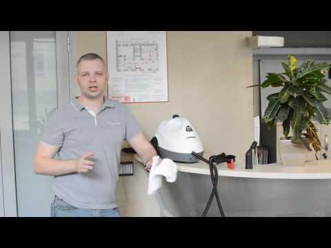 Пароочиститель Krcher Steam Cleaner SC 2 Premium