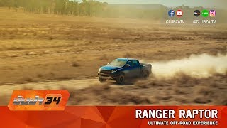 ขับซ่า 34 : ทดสอบ Ford Ranger Raptor Ultimate Off-Road Experience : Test Drive by #ทีมขับซ่า
