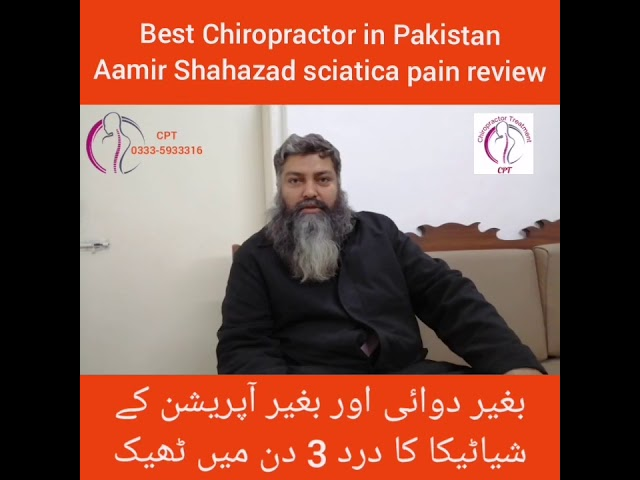 CHIROPRACTOR adjustment results by Chiropractor Aamir Shahazad sciatica pain review