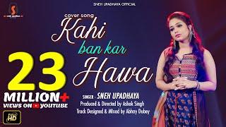 KAHI BAN KAR HAWA...I Cover Song by Sneh Upadhya (Helo Kon)