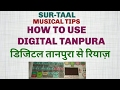 Download DIGITAL TANPURA & TABLA INTRODUCTION AND FUNCTION ( HOW TO USE) डिजिटल तानपुरा MP3 song and Music Video
