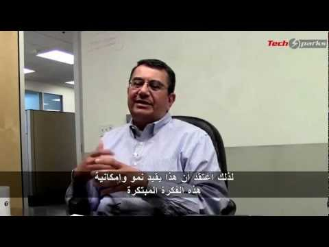 The Arab World and the Silicon Valley | العالم العربي والسيلكون فالي