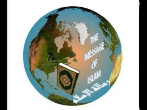 Surah Ar Rahman Ahmad Saud