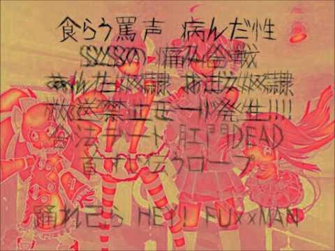 【Sakebi-Chan・Maiko・Kasane Teto・Nana】Tsume Tsume Tsume 【Kuriyani Energy-P, Arrange】