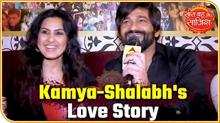 Kamya Panjabi And Shalabh Dang Share Their Love Story With SBS   Saas Bahu Aur Saazish