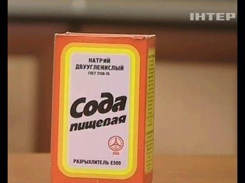 Сода харчова в Украине. Сравнить цены и поставщиков