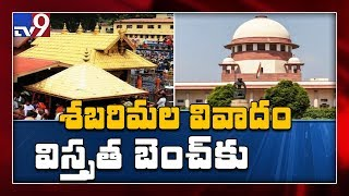 Sabarimala Case - Supreme Court refers matter to larger bench - TV9