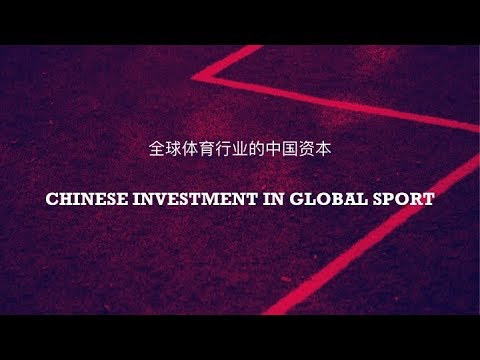 Chinese Investment in Global Sport [ENGLISH]