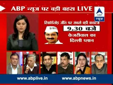 ABP News BIG Debate on Delhi poll results l Will 'Anti-Modi wave' reach beyond Delhi?
