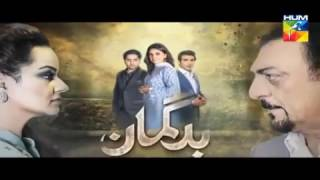Bud Gumaan Episode 37 Promo HD HUM TV Drama 9 November 2016