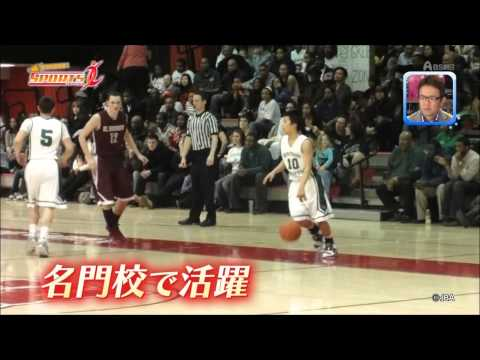 "Yuki Togashi  ""2011 Basketball Without Borders"""