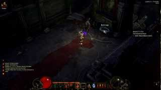 how to find the leorics shinbone in diablo 3