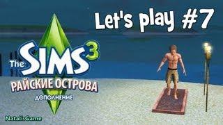 Давай играть Симс 3 Райские острова #7 Угольная тропа