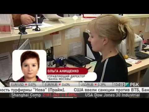 Visa и MasterСard не намерены блокировать карты ВТБ, Банка Москвы и РСХБ