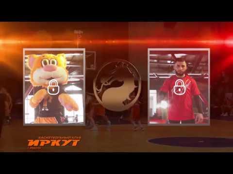 Приглашение на игру БК Иркут VS БК МБА 23 02 2018 ИРКУТСК 1