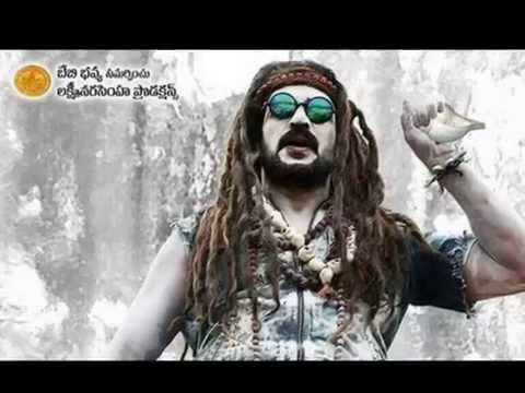 Upendra 2 Movie Official Trailer (Treaser) With Upendra Charector   Uppi Posters Background Music