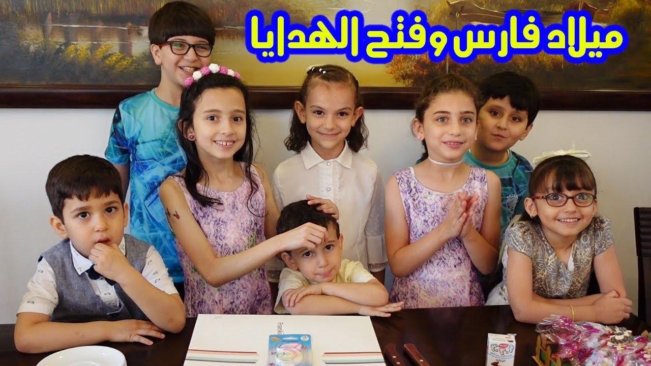 مفاجأة بيوم ميلاد فارس l  نورونا المقاديد 🎂