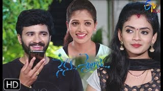 Nenu Sailaja | 19th September 2019   | Full Episode 138 |  ETV Plus