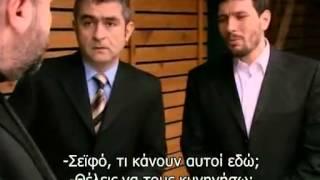 EZO GELIN 50.Bolüm GR Subtitles  Kism 1