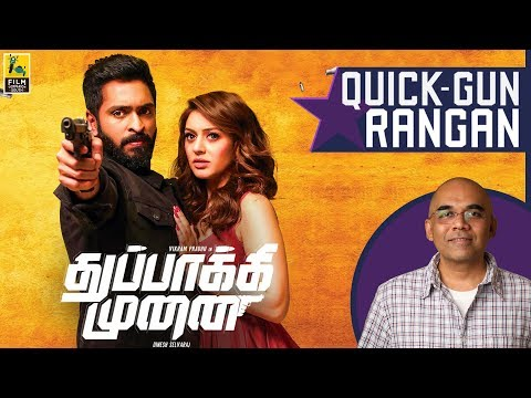 Thuppakki Munai Review By Baradwaj Rangan | Vikram Prabhu | Hansika Motwani | Dinesh Selvaraj