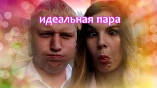 ИНТЕРВЬЮ Алексей и Мария СВАДЬБА 28.07.18