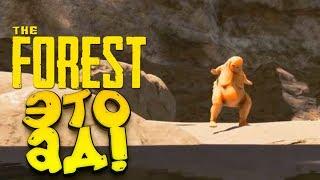 СПУСТИЛСЯ В КРАТЕР! - ЭТО АД! - The Forest #11