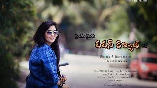 Priyamaina Pawan Kalyan Ku | Pawan Kalyan Birthday Special | Pranathi Swamy | Pixlike