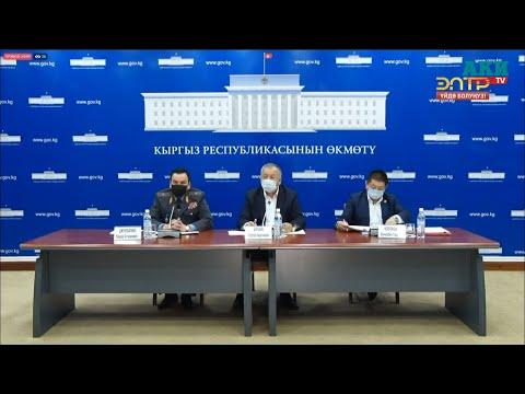 Вице-премьеры, главы Минздрава и МВД о ситуации с коронавирусом