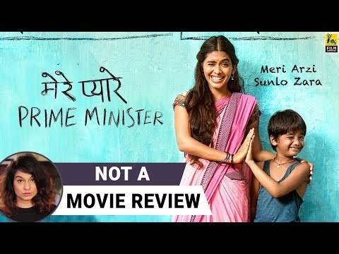 Mere Pyare Prime Minister   Not A Movie Review   Rakeysh Omprakash Mehra   Sucharita Tyagi