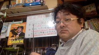 【CarBeat TV】元農水産事次官・熊沢英昭被告が発達障害の息子を殺害した裁判で…