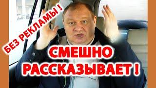 Анекдот про мастера ✌️ Смешной анекдот | Видео анекдот | Юмористы | Anekdot | Юмор | Юмор шоу | Смех