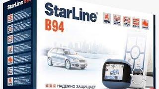 Не работает звук при постановке и снятии с охраны Starline B94(Сигнализация перестала издавать нормальные звуки при постановке/снятии с охраны. При срабатывании датчико..., 2016-03-27T16:49:34.000Z)