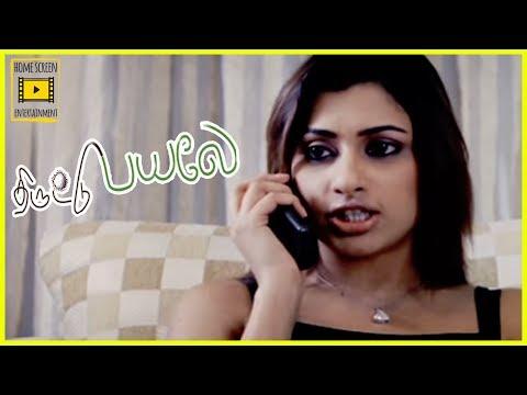 Repeat Thiruttu Payale Movie Scenes | Malavika pleads to