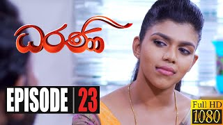 Dharani | Episode 23 14th October 2020 Thumbnail