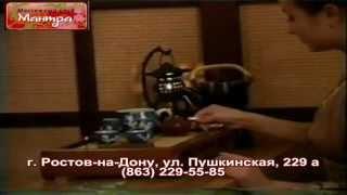 """массаж гейши от массажного клуба """"Мантра"""" (Ростов)"""
