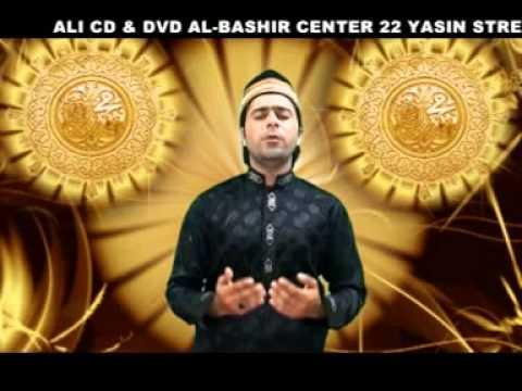 Syed Azmat Raza Teray Bi Ya Nabi (S.A.W.W) Mera Koi Sahara Nahin He