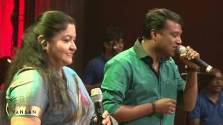 VANSAN Group | Chithra & Nishad | Singalathu Chinna | Punnagai Mannan