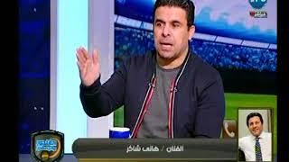 شاهد.. بكاء رضا عبد العال وخالد الغندور بعد غناء هانى شاكر